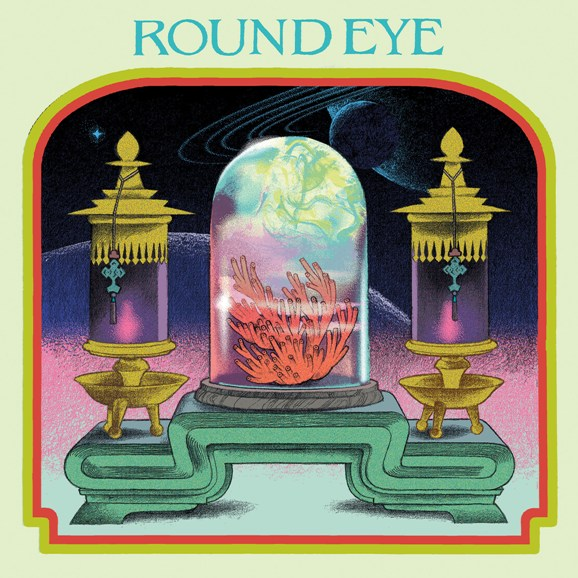 roundeye Cover CD copy
